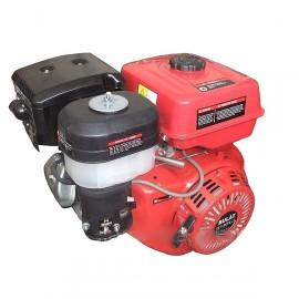 Двигатель B&S INTEK i/c 11.5